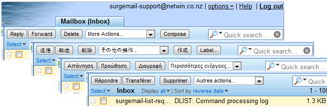 Surgemail.com